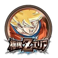 超サイヤ人孫悟空覚醒メダル[銅]