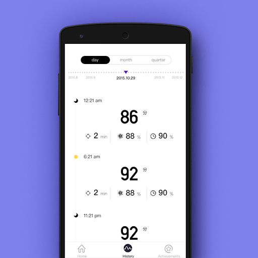Soocas 1.0.10 screenshots 4
