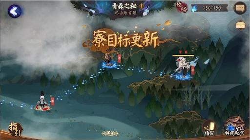 青藍の森-指揮