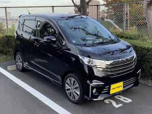 デイズ B21W ライダーのカスタム事例画像 Yasu  king of street関東さんの2018年11月16日21:12の投稿
