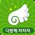 겜버디 for 다함께차차차2 -게임친구,클럽모집홍보 file APK Free for PC, smart TV Download