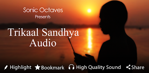 Sanskrit shlokas for night prayer, third of trikaal sandhya.