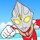robot kill monsters (game)