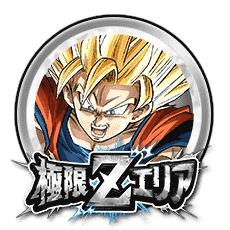 超サイヤ人2孫悟空(技)覚醒メダル[銀]