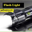 Torch FlashLight Pro icon