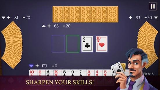 Пики карточная игра