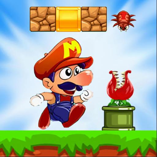Super Jungle World - Super Jungle Boy