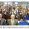 中國科大與空攬公會合作開辦 FIATA 課程