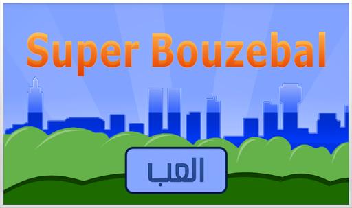 Super Bouzebal