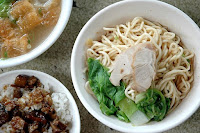 陳家汕頭意麵