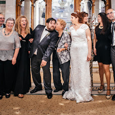 Fotógrafo de bodas Silvina Alfonso (silvinaalfonso). Foto del 10.08.2017
