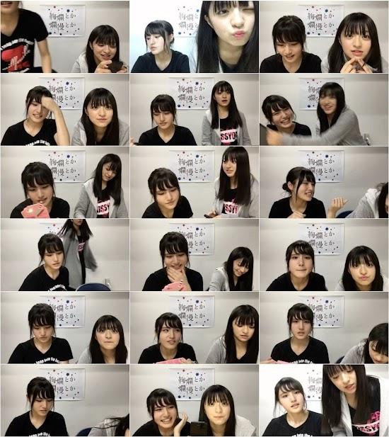 (Web)(360p) SHOWROOM AKB48 チーム8出演舞台「絢爛とか爛漫とか」スペシャル! 160830