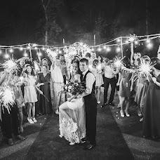 Wedding photographer Landysh Gumerova (Landysh). Photo of 01.02.2017