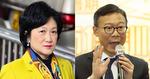 【一地兩檢】葉劉淑儀、張國鈞包攬草案委員會正副主席