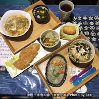 米食の家(米食之家)- 正統日式手工飯糰
