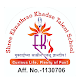 Download Shree Eknathrao Khadse Talent School - Muktainagar For PC Windows and Mac