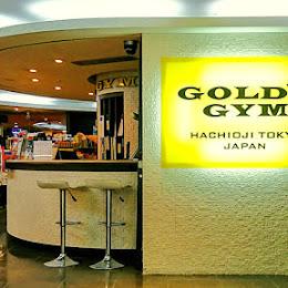 ゴールドジム 八王子東京のメイン画像です
