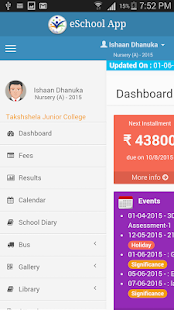 Jindal Public School Sohna - náhled