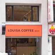 LOUISA COFFEE路易莎咖啡