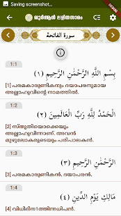 Download Quran Lalithasaram Audio For PC Windows and Mac apk screenshot 3