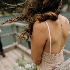 Wedding photographer Vitaliy Mironyuk (mironyuk). Photo of 13.11.2017