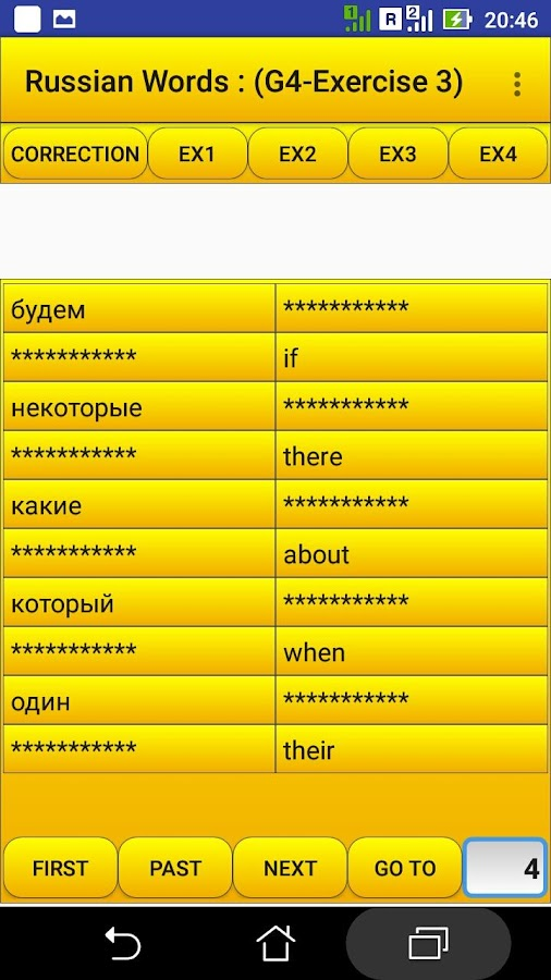2000 Russian Words (most used)- screenshot