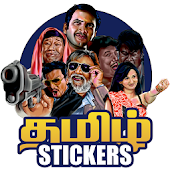 Tamil Stickers