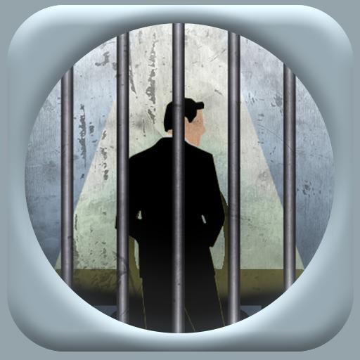 Black Files Ultimate: The Interrogation