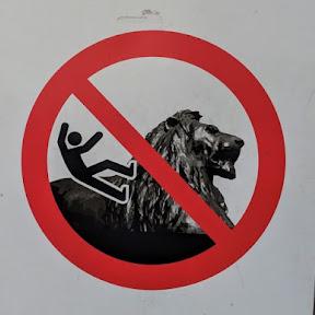 お国柄が出る!?イギリスで見かけたユニーク標識
