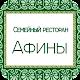 Download Ресторан «Афины» | Вологда For PC Windows and Mac