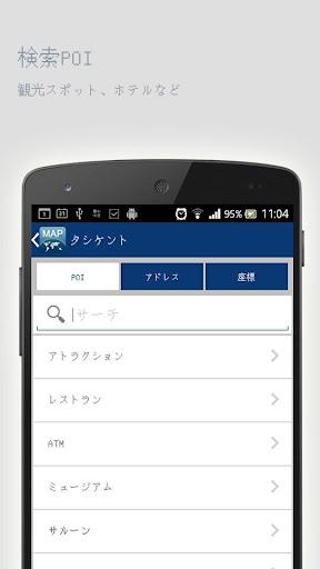 玩免費旅遊APP|下載タシケントオフラインマップ app不用錢|硬是要APP