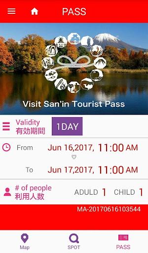 Sanin Pass 5.1 Windows u7528 5