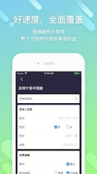 航海家 APK screenshot thumbnail 3