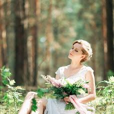 Wedding photographer Ilya Neznaev (neznaev). Photo of 03.11.2018
