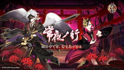 剣が刻  screenshots 1
