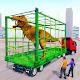 Dino Transport Truck Games: Dinosaur Transport for PC Windows 10/8/7