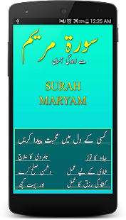 Surah Maryam Sa Mushkilat Hal for PC-Windows 7,8,10 and Mac apk screenshot 2