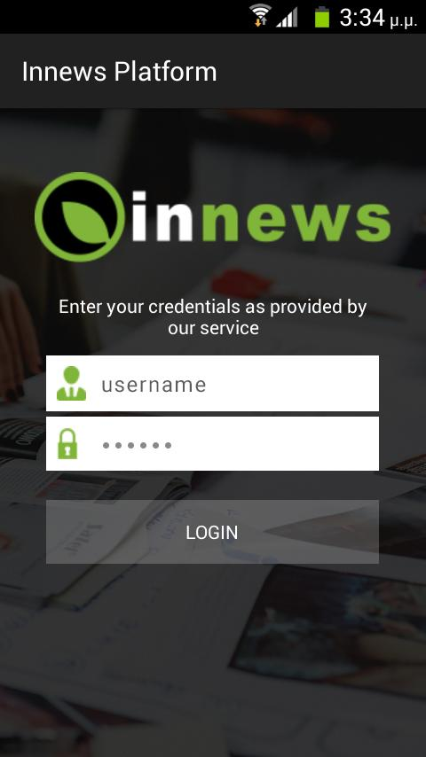 InNews Mobile Application- screenshot