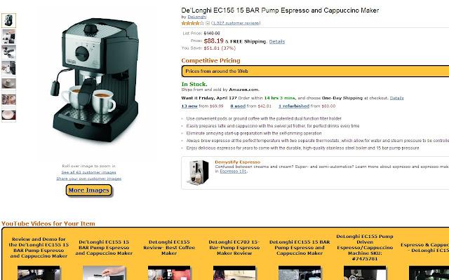 Amazon Torch