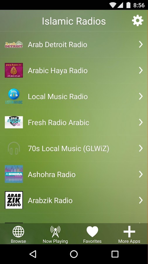 Islamic radios- screenshot