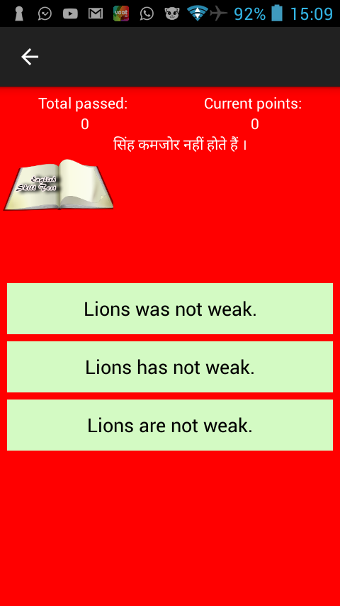 English Grammar Test Practice- screenshot