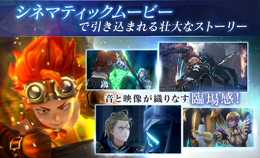 Mod Game Blade X Lord ブレイドエクスロード for Android