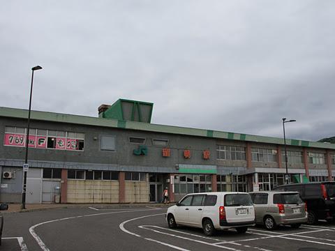 JR留萌駅