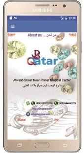 BQatar - náhled