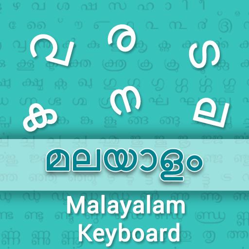 Malayalam Input Keyboard 生產應用 LOGO-玩APPs