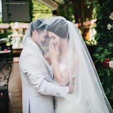 Wedding photographer Amalat Saidov (Amalat05). Photo of 05.05.2015