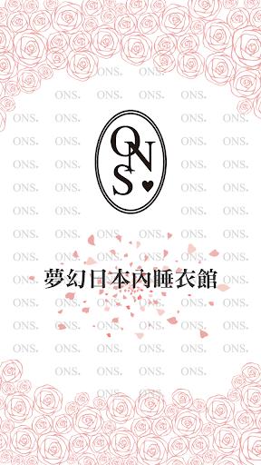 ONS 夢幻日本內睡衣館