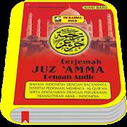 Juz Amma Terjemah Dengan Audio Lengkap