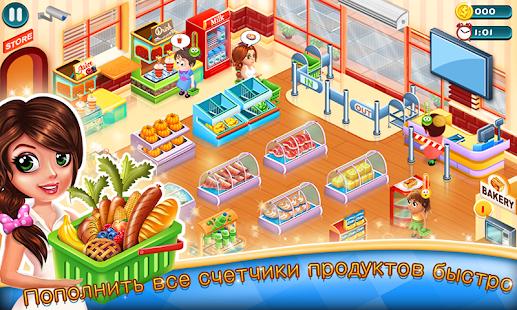 Супермаркет Tycoon Screenshot