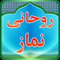 Roohani Namaz icon
